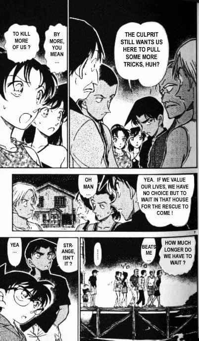 Detective Conan Chapter 364  Online Free Manga Read Image 7