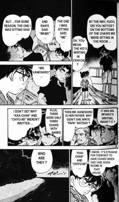 Detective Conan Chapter 364  Online Free Manga Read Image 9