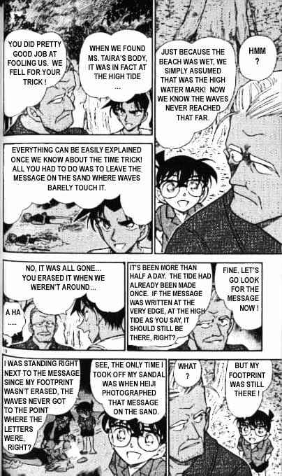 Detective Conan Chapter 365  Online Free Manga Read Image 10