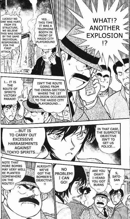 Detective Conan Chapter 367  Online Free Manga Read Image 12