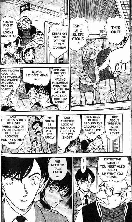 Detective Conan Chapter 367  Online Free Manga Read Image 14