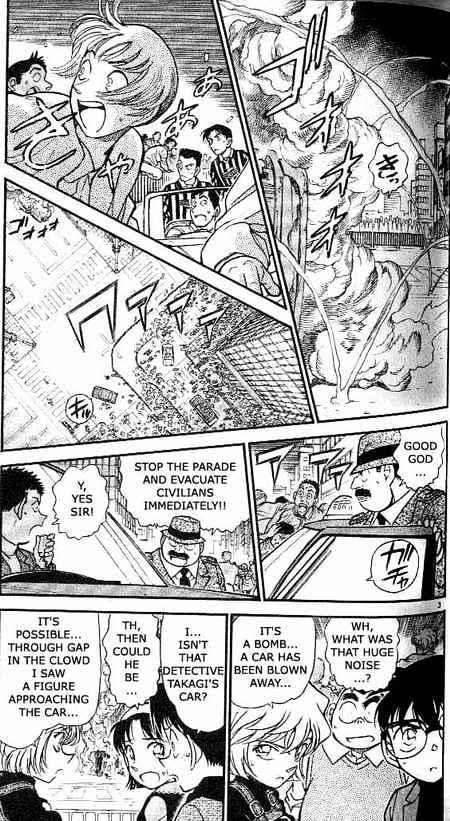 Detective Conan Chapter 367  Online Free Manga Read Image 3