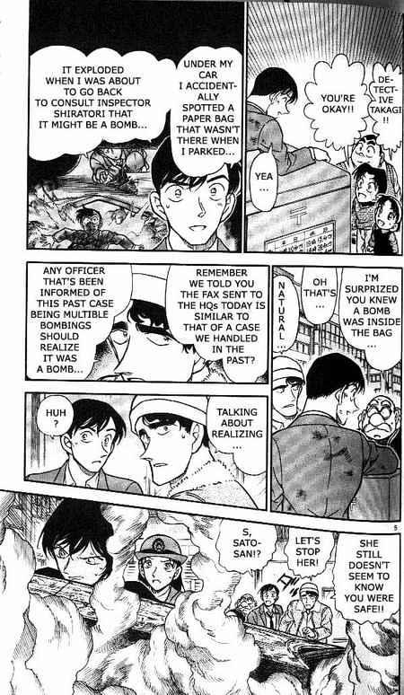 Detective Conan Chapter 367  Online Free Manga Read Image 5