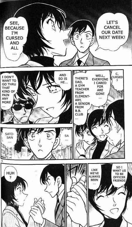 Detective Conan Chapter 368  Online Free Manga Read Image 16