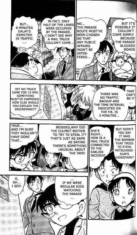 Detective Conan Chapter 368  Online Free Manga Read Image 5