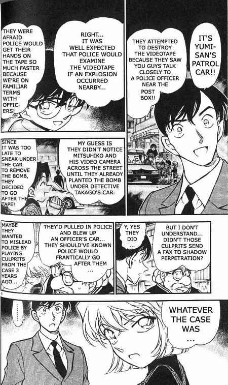 Detective Conan Chapter 368  Online Free Manga Read Image 6
