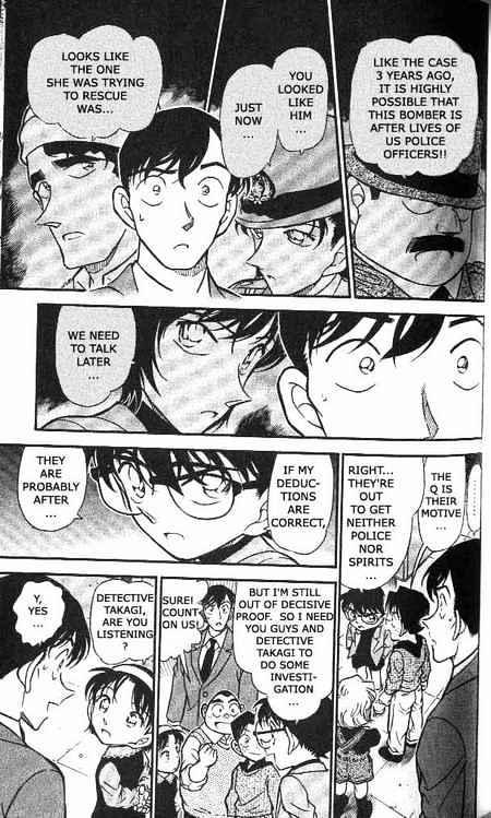 Detective Conan Chapter 368  Online Free Manga Read Image 7