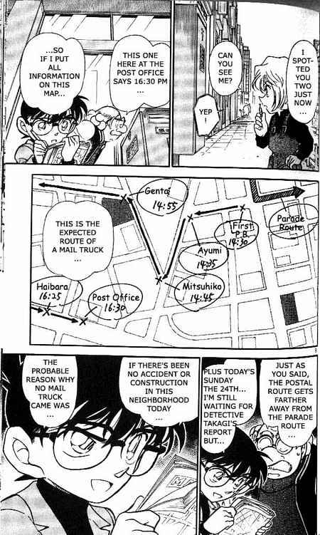 Detective Conan Chapter 368  Online Free Manga Read Image 9