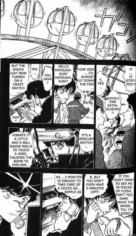 Detective Conan Chapter 369  Online Free Manga Read Image 11