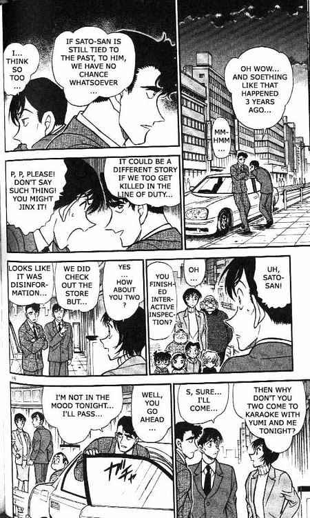 Detective Conan Chapter 369  Online Free Manga Read Image 16