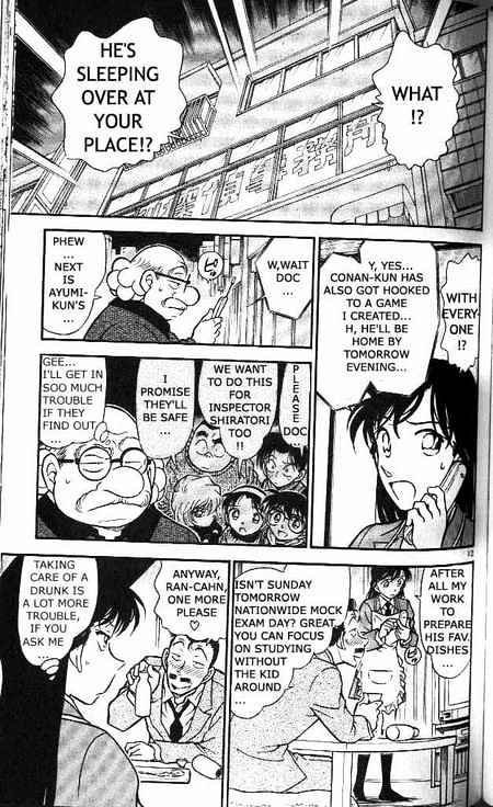 Detective Conan Chapter 370  Online Free Manga Read Image 13