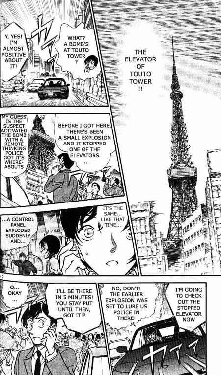 Detective Conan Chapter 371  Online Free Manga Read Image 10
