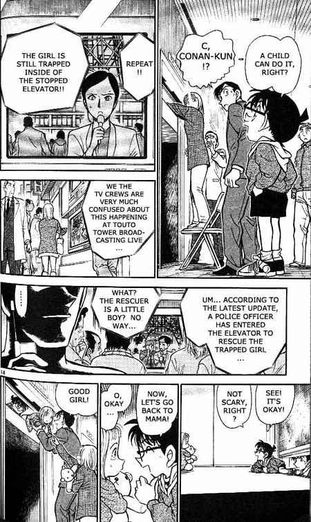 Detective Conan Chapter 371  Online Free Manga Read Image 14