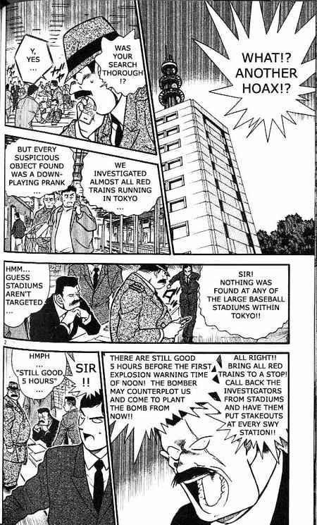 Detective Conan Chapter 371  Online Free Manga Read Image 2