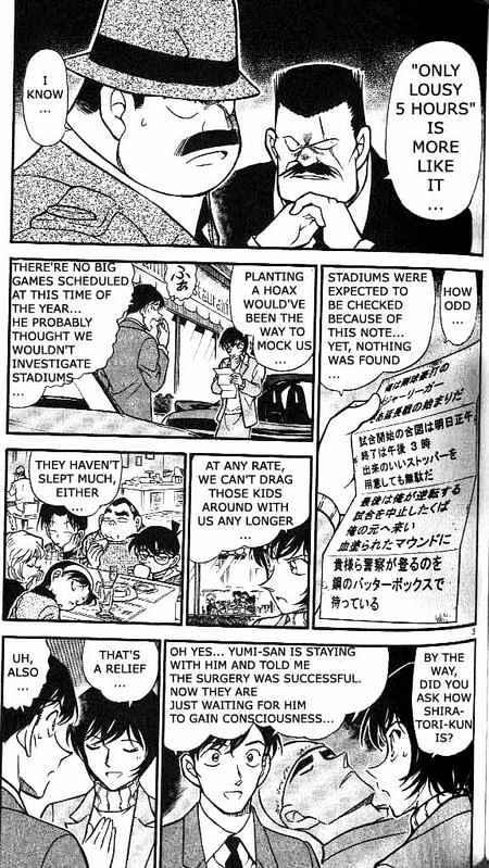 Detective Conan Chapter 371  Online Free Manga Read Image 3