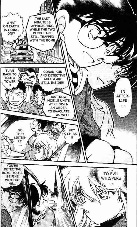 Detective Conan Chapter 372  Online Free Manga Read Image 14