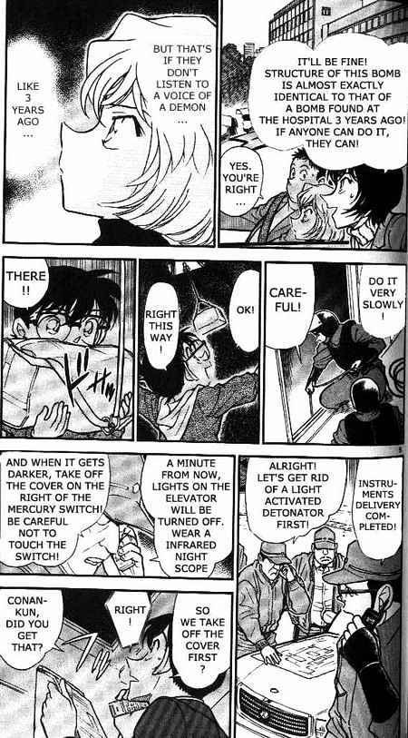 Detective Conan Chapter 372  Online Free Manga Read Image 5