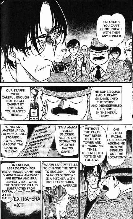 Detective Conan Chapter 373  Online Free Manga Read Image 10