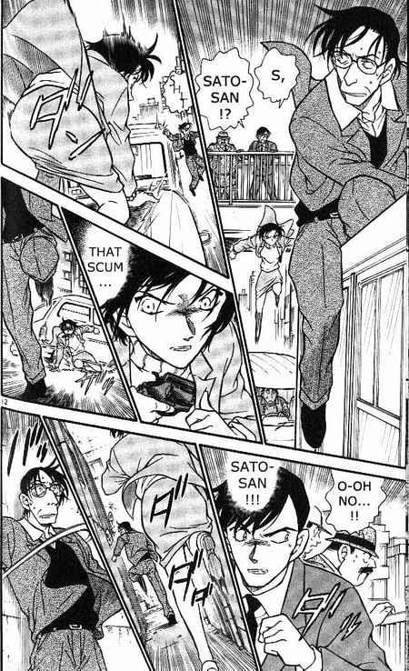 Detective Conan Chapter 373  Online Free Manga Read Image 12
