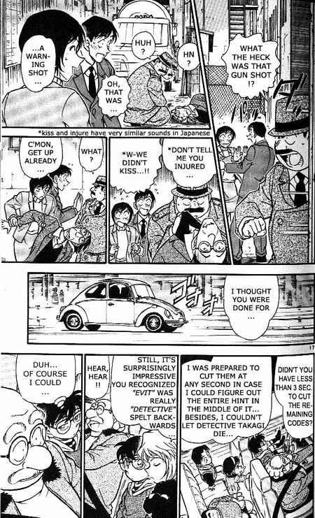 Detective Conan Chapter 373  Online Free Manga Read Image 17