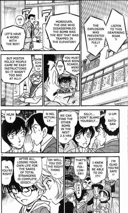 Detective Conan Chapter 373  Online Free Manga Read Image 6