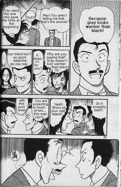 Detective Conan Chapter 374  Online Free Manga Read Image 10