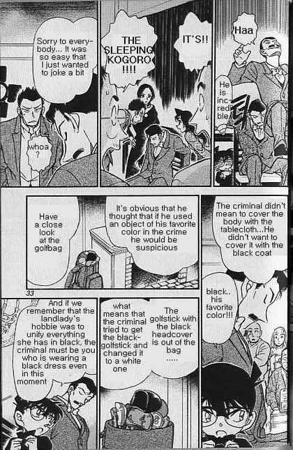 Detective Conan Chapter 374  Online Free Manga Read Image 11