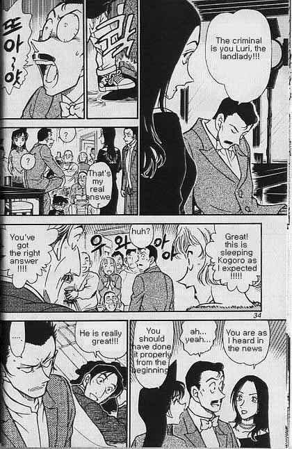 Detective Conan Chapter 374  Online Free Manga Read Image 12