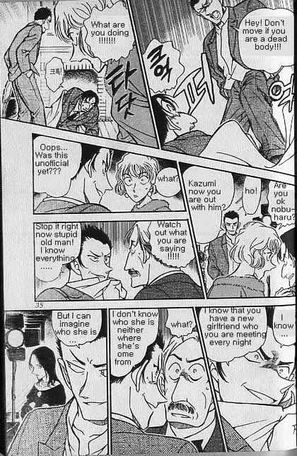 Detective Conan Chapter 374  Online Free Manga Read Image 13