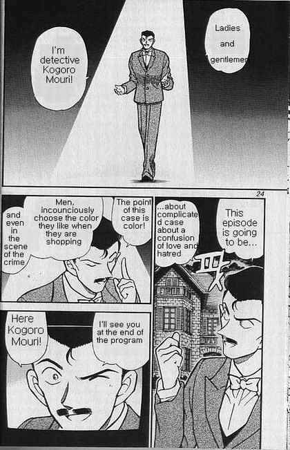 Detective Conan Chapter 374  Online Free Manga Read Image 2