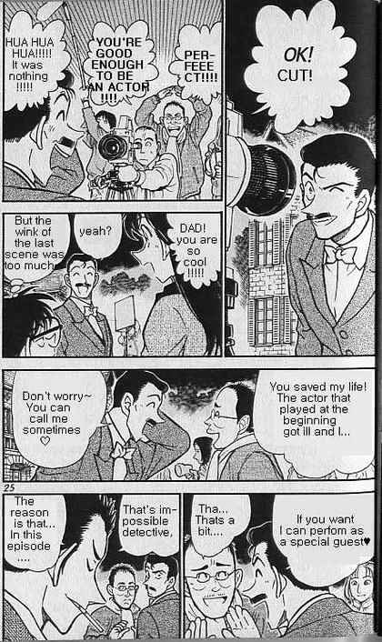 Detective Conan Chapter 374  Online Free Manga Read Image 3