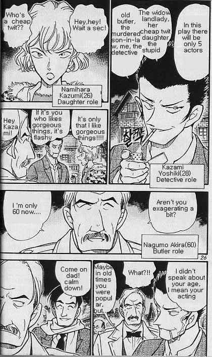 Detective Conan Chapter 374  Online Free Manga Read Image 4