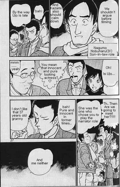 Detective Conan Chapter 374  Online Free Manga Read Image 5