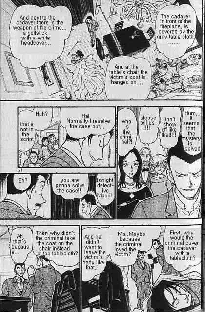 Detective Conan Chapter 374  Online Free Manga Read Image 9