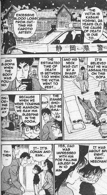 Detective Conan Chapter 375  Online Free Manga Read Image 4