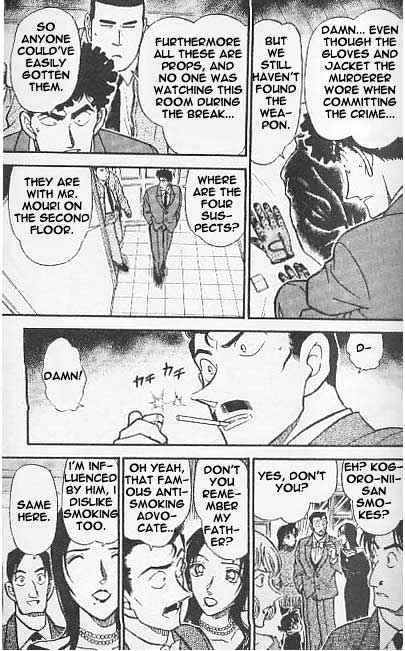 Detective Conan Chapter 375  Online Free Manga Read Image 9