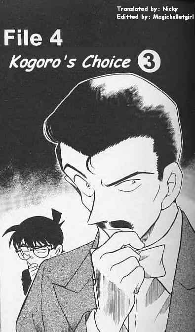 Detective Conan Chapter 376  Online Free Manga Read Image 1