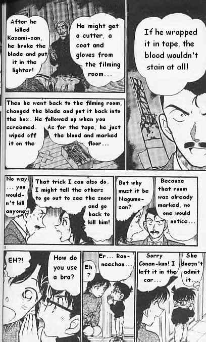 Detective Conan Chapter 376  Online Free Manga Read Image 10