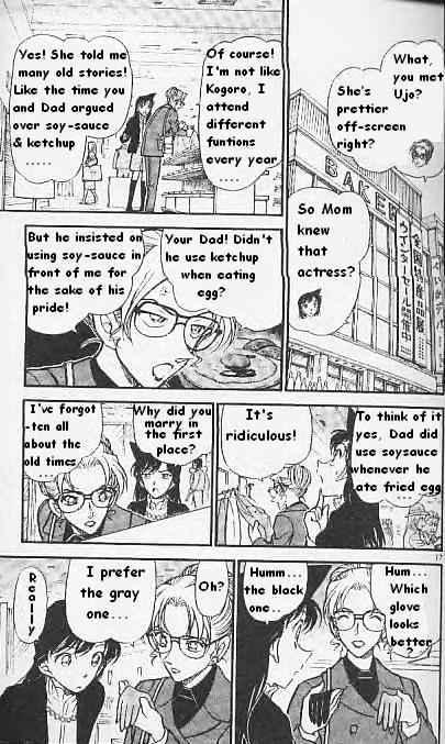 Detective Conan Chapter 376  Online Free Manga Read Image 17