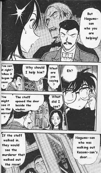 Detective Conan Chapter 376  Online Free Manga Read Image 6
