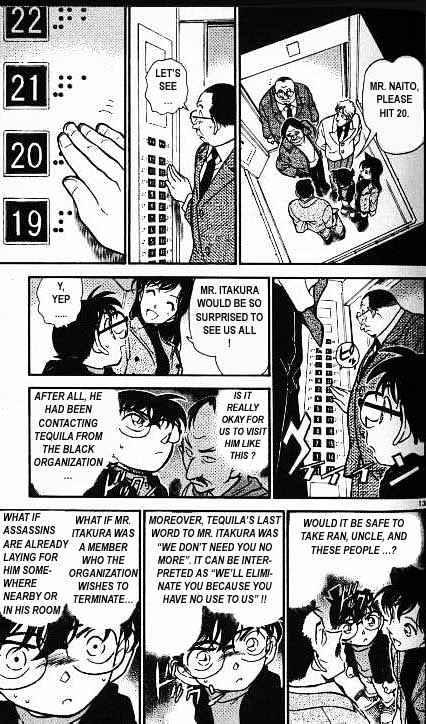 Detective Conan Chapter 377  Online Free Manga Read Image 13