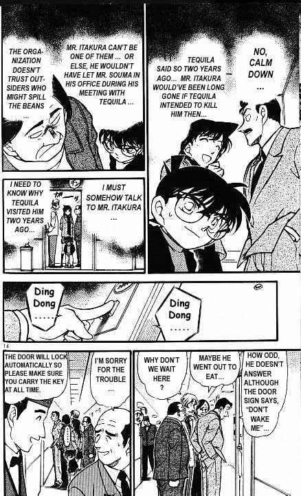Detective Conan Chapter 377  Online Free Manga Read Image 14