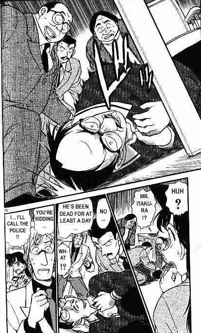 Detective Conan Chapter 377  Online Free Manga Read Image 16