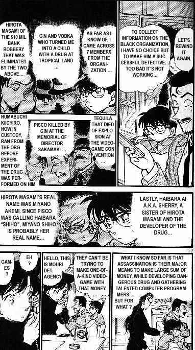 Detective Conan Chapter 377  Online Free Manga Read Image 3