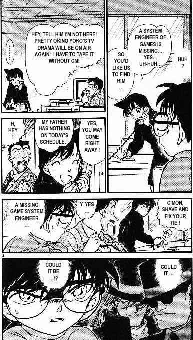 Detective Conan Chapter 377  Online Free Manga Read Image 4