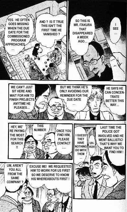 Detective Conan Chapter 377  Online Free Manga Read Image 5