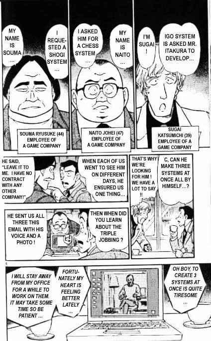 Detective Conan Chapter 377  Online Free Manga Read Image 6