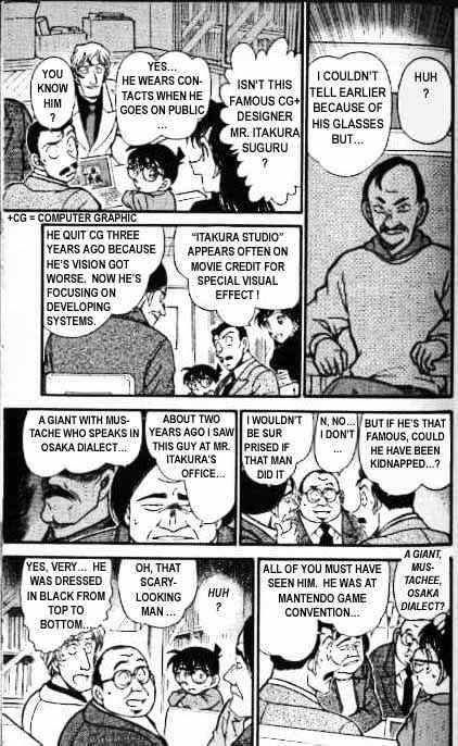 Detective Conan Chapter 377  Online Free Manga Read Image 7