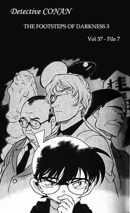 Detective Conan Chapter 379  Online Free Manga Read Image 1