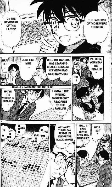 Detective Conan Chapter 379  Online Free Manga Read Image 10